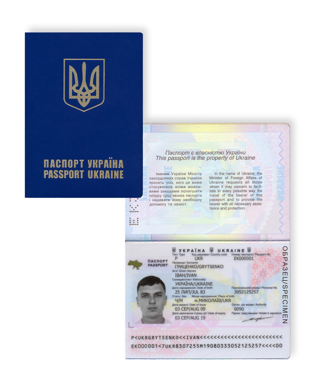 Ukraine_passport_new