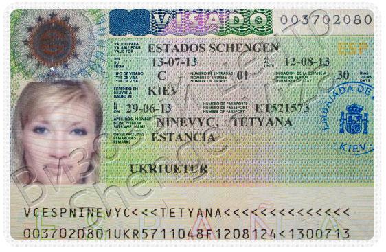 Что нужно для визы в испанию