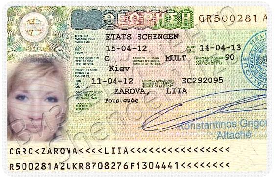 Крит виза для россиян 2017